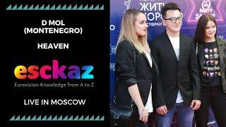 ESCKAZ in Moscow:  D Mol - Heaven - Montenegro 2019 (at Komu ZHIT' KHOROSHO restaurant)