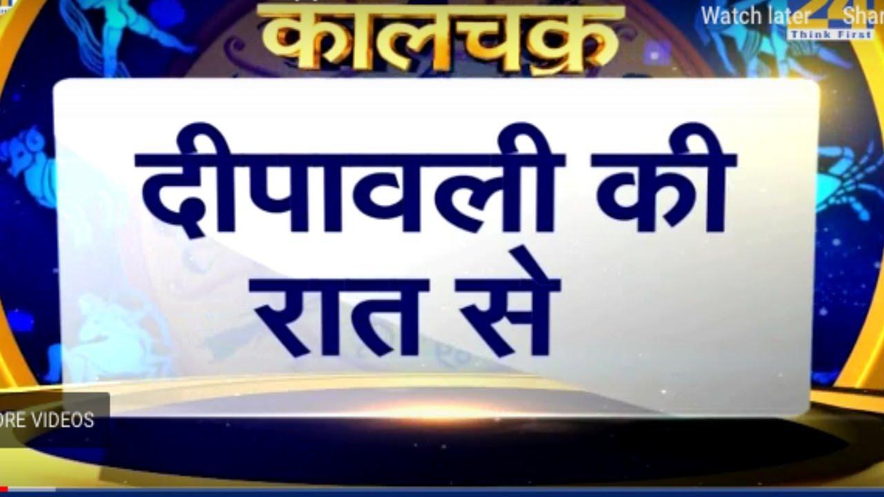 Pandit Suresh Pandey ji से जानिए पर्स में क्या रखने से बढ़ जाएगा बिज़नेस?