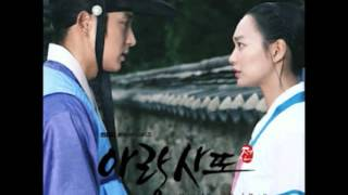 Arang and the Magistrate (아랑사또전) OST BACKGROUND SOUND & PART 6 [DL]