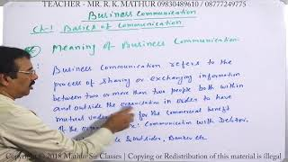 Meaning of Business Communication | Basics of Communication | Business Communication | Mathur Sir
