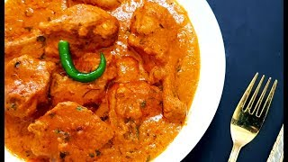Chicken Changezi Recipe l Restaurant Style l  Cooking with Benazir