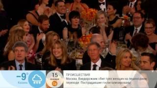"""Премия """"Золотой глобус"""", худшие и лучшие наряды красной дорожки!"""