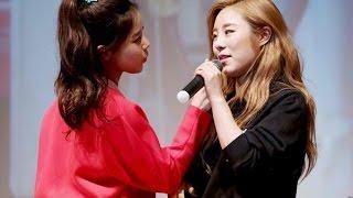 WheeSun - I Choose To Love You FMV