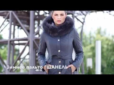 Зимнее пальто с меховым veshru