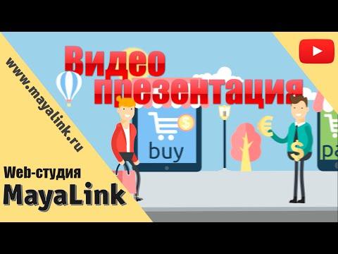 Заказать создание сайта в Одессе
