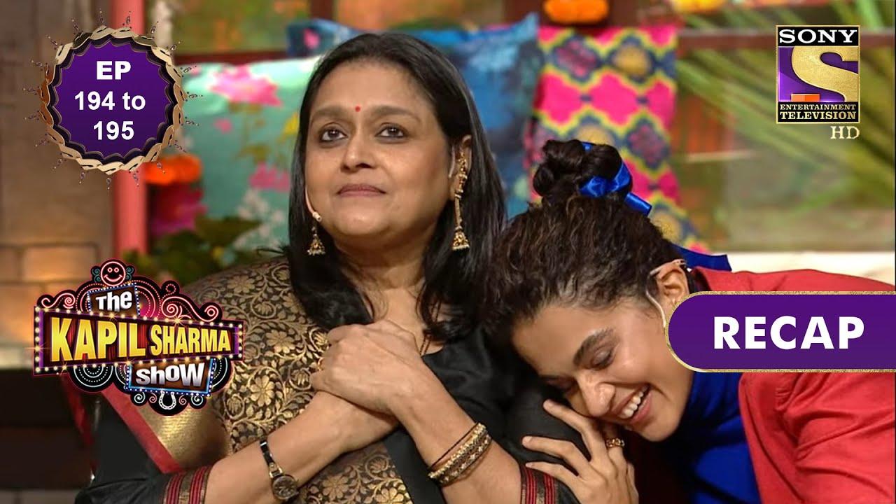 Download The Kapil Sharma Show Season 2   दी कपिल शर्मा शो सीज़न 2   Ep 194 & Ep 195   RECAP