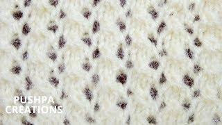 d7a55e291 Design 66   Sweater knitting pattern Cardigan jacket ladies gents kids (