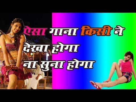 Chhattisgarhi song  mat ghee mahuwa 2017