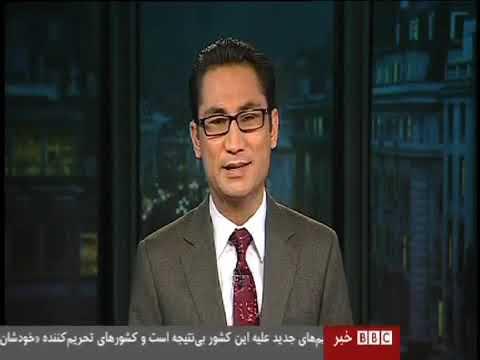 BBC Persian, Nov 2011