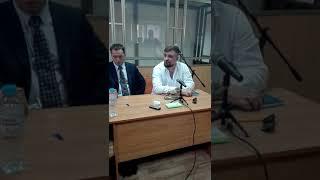 Баста о принятии гермафродит Ростов-на-Дону 15.08.2018