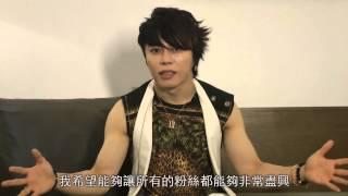 T.M.Revolution西川貴教非常希望知道, 台灣的歌迷們,想要在演唱會上聽...