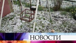 Сильный град прошел на Ставрополье и в Северной Осетии.