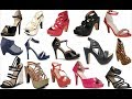 High Heel Sandals With Price | High Heels Sandals collection 2018 | High Heel Sandals for Girls