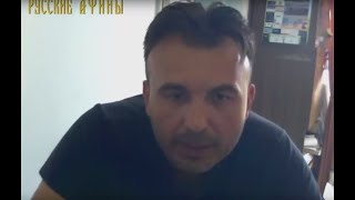 Интервью с Романом, одним из арестованных в конфликте в Аспропирго
