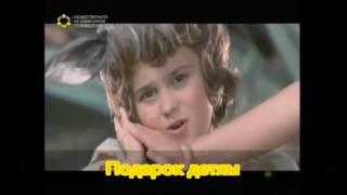 видео урок самопознания  3 классе учитель Завьялова Г И