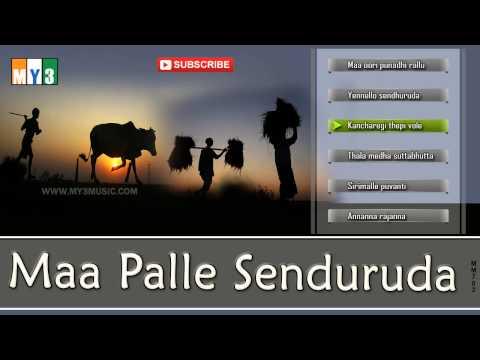 Maa Palle Senduruda - Janapadalu | Folk Songs | Juke Box