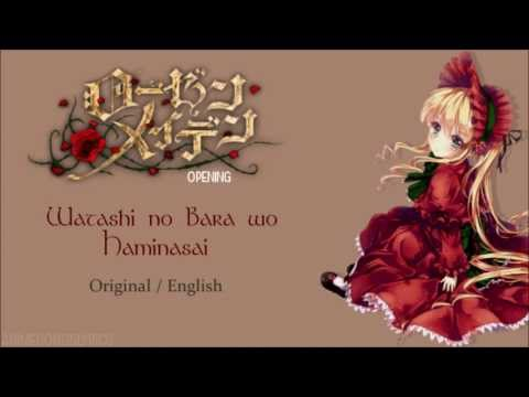 FULL Rozen Maiden 2013 OP 『Watashi no Bara wo Haminasai』 OriginalEnglish