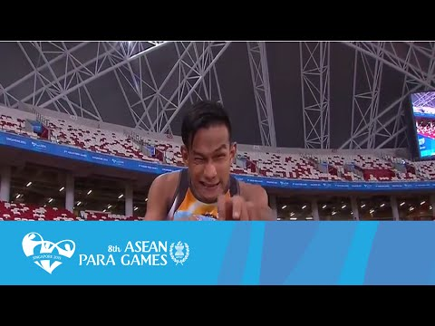 Athletics (Day 3 Afternoon) Men's 100m T36 Final | 8th ASEAN Para Games 2015