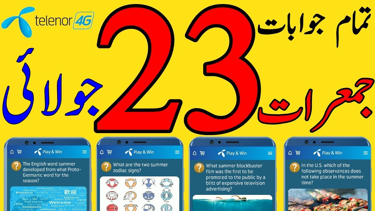 23 July 2020 | 23 July Questions and Answers | My TELENOR Today Question |  Telenor App Today Quiz - YouTube