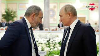 Армения объявляет Путина виновником всех бед