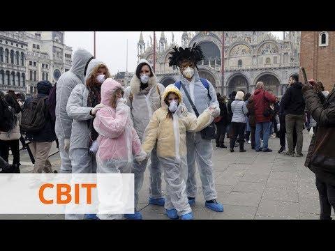 Дезинфекторы вместо туристов. Италия начала активно бороться с коронавирусом