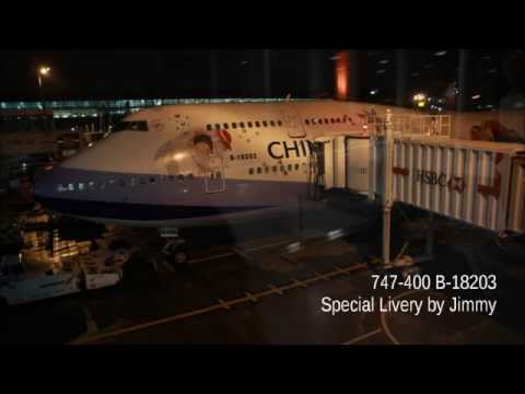 China Airlines Business Class (CI11 JFK-ANC-TPE)
