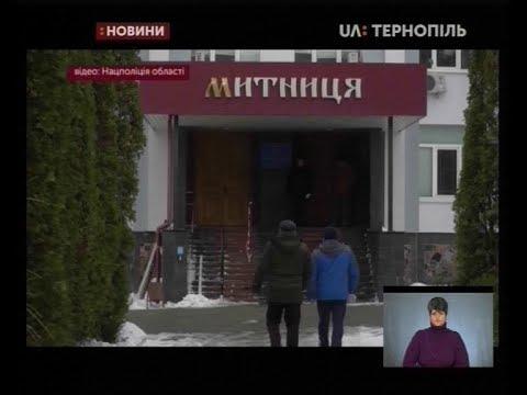 UA: Тернопіль: 17.01.2019. Новини. 19:00