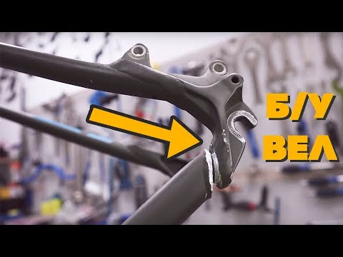 Как купить бу велосипед