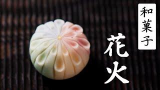【認真教】#13 用日本山藥製作絕美和菓子|菓子君認真教
