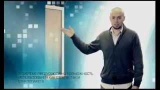 Окна Одесса. Компания «Окна-Универсал»(Оконная компания в Одессе. Компания «Окна-Универсал» была основана в 1998г, и мы с уверенностью заявляем о..., 2015-03-18T21:32:49.000Z)