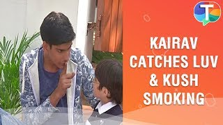 Kairav CATCHES Luv-Lush smoking | Yeh Rishta Kya Kehlata Hai | 20th Jan 2020