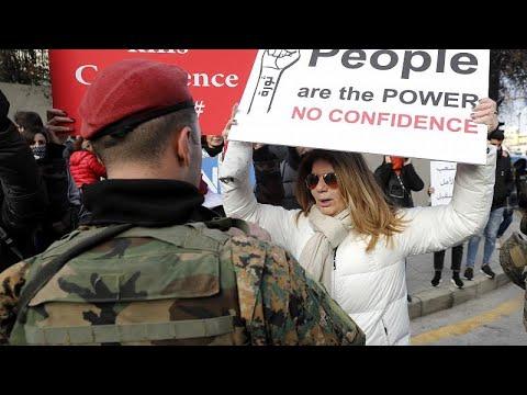 مواجهات بين قوى أمنية ومتظاهرين قرب البرلمان في بيروت  - 12:59-2020 / 2 / 11