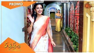 Chithi 2 - Promo | 3 April 2021 | Sun TV Serial | Tamil Serial