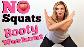 No Squats Booty Workout | Butt Lifting Exercises
