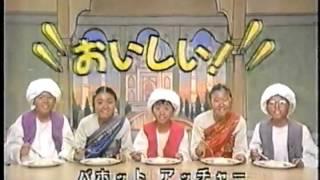 なしかCM。田中好子さん。
