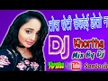 Download Tora Roti Sekai Hoto Na || Dj Khortha Song Singer Satish Das MP3 song and Music Video