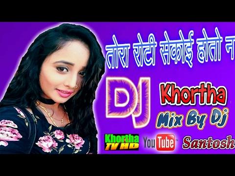 Tora Roti Sekai Hoto Na    Dj Khortha Song Singer Satish Das