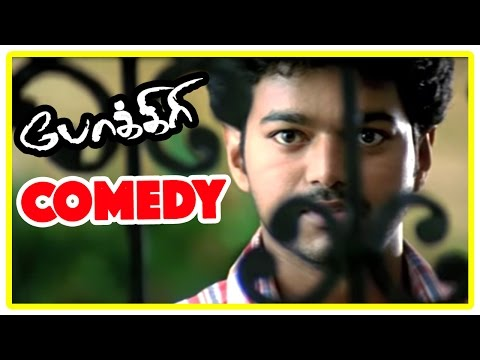 Pokkiri | Pokkiri Tamil Movie Comedy | Pokkiri Comedy Scene | Vijay | Vadivelu | Vijay Comedy