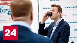 """""""Ядов не было"""": глава СВР Нарышкин сделал заявление по отравлению Навального. 60 минут от 15.09.20"""