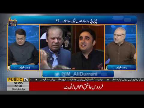 PML-N is going to do plea bargain on its own. M. Ali Durrani states the hurdles