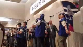 旧制高知高等学校南冥寮 寮歌「豪気節」(新制高知大学)