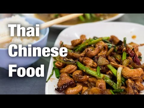 Thai Chinese Food in Ubon Ratchathani (ร้านตี๋อำนวยโชค)