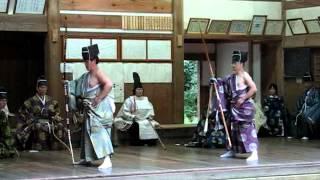 Kyudo (Japanese Archery) at Kashima Jingu