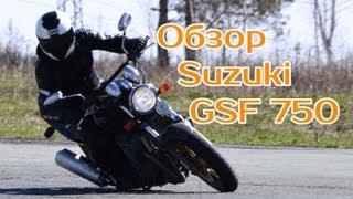 Обзор мотоцикла: Suzuki GSF750 (Bandit)(, 2013-05-08T19:45:24.000Z)