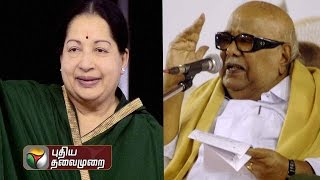 Changes in the ADMK and DMK candidate list: An analysis of the background to this phenomenon