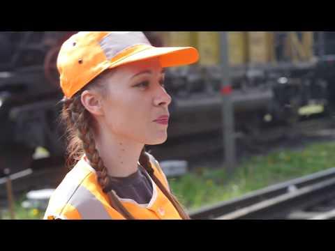 приемщик поездов