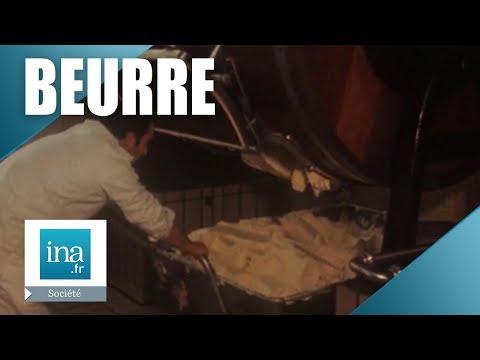 La laiterie des Fayes à Isle   Archive INA