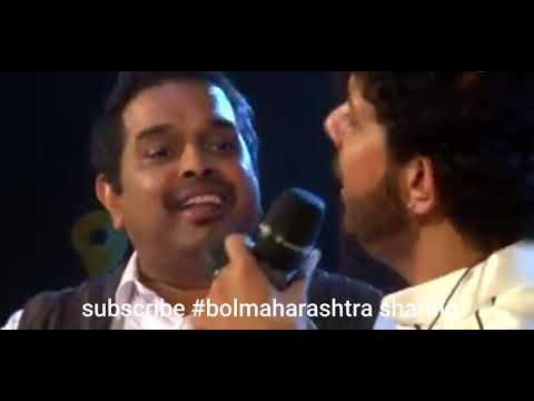 माझे माहेर पंढरी | majhe maher pandhari | shanker mahadevan & mahesh kale ..