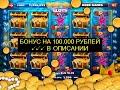 игровые автоматы fruit cocktail онлайн - игровые автоматы fruit cocktail. игровые клубы вулкан