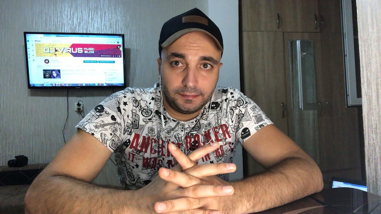 Блог Диджея - Live 🔴 18.09.2020